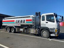 24㎘積石油タンクトレーラー
