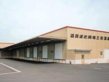 株式会社滋賀運送竜王<br /> 低温倉庫